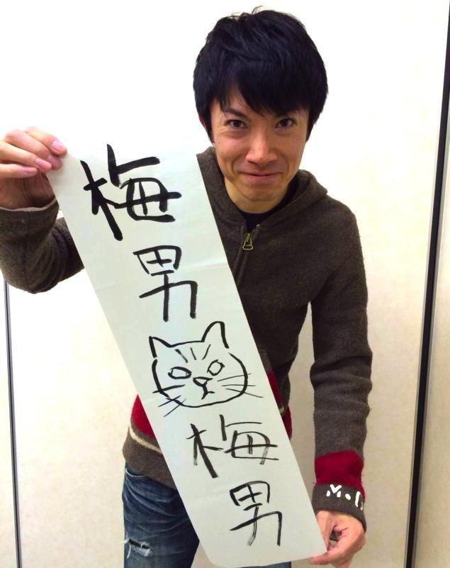 sawaguchi1.jpg