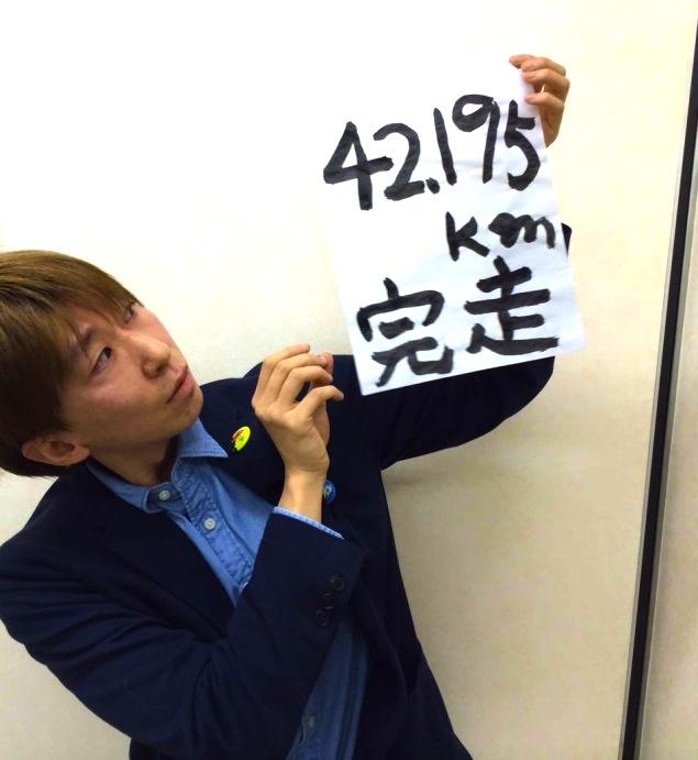 yanagisawa1.jpg